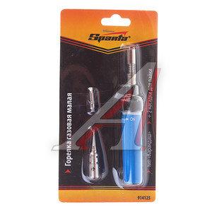 Горелка газовая перезаправляемая малая карандаш 2 насадки SPARTA 914125
