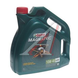 Масло моторное MAGNATEC R A3/B4 п/синт.4л CASTROL CASTROL SAE10W40, 156EB4