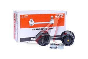 Стойка стабилизатора SUBARU переднего CTR CLSU-1, 20470SA000, 20470-FE000/20470-SA000/20470-SA001