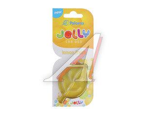 Ароматизатор подвесной гелевый (lemon) Jelly PALOMA PALOMA 220502 Lemon, 220502