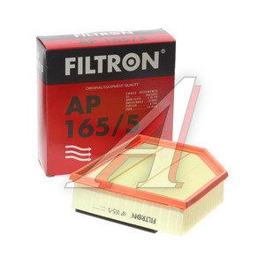 Фильтр воздушный VOLVO XC90 FILTRON AP165/5, LX1289/1, 30636833