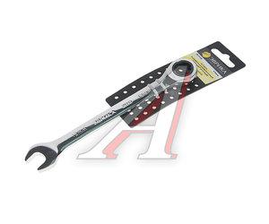 Ключ комбинированный 13х13мм трещоточный с держателем ЭВРИКА ER-21113H