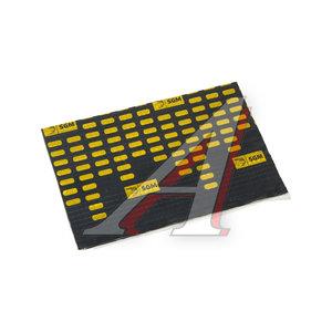 Шумоизоляция Комби Люкс (БМФ) (0.4х0.25м) толщина 4мм New series SGM SGM, SGM Classic series