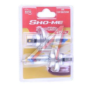 Лампа 12V H4 60/55W +120% P43t блистер (2шт.) Xenon White SVU SHO-ME SHO-ME H4 SVU, H4 SVU Sho-Me, АКГ12-60+55(Н4)