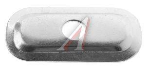 Чашка МАЗ-6430,5440 подушки радиатора правая ОАО МАЗ 6430-1302062, 64301302062