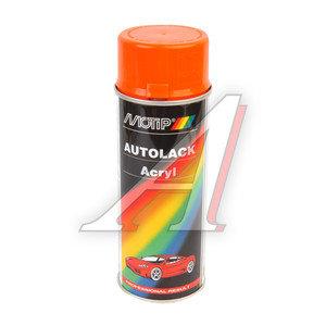 Краска компакт-система аэрозоль 400мл MOTIP MOTIP 42420, 42420