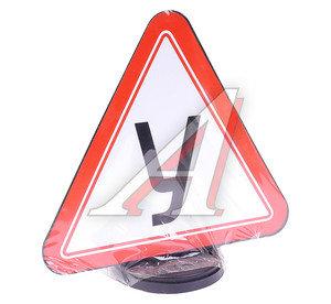 """Знак """"У-10"""" на магните, двусторонний У-10"""