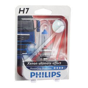 Лампа 24V H7 70W PX26d блистер (1шт.) Master Duty Blue Vision PHILIPS 13972MDBVB1, P-13972MDBVбл, 24V70W Н7
