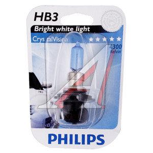 Лампа 12V HB3 65W P20d 4300K блистер (1шт.) Crystal Vision PHILIPS 9005CVB1, P-9005CVбл