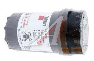 Фильтр масляный ГАЗ-3309,3310 (дв.CUMMINS) FLEETGUARD LF16352