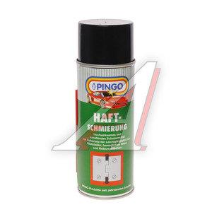 Смазка универсальная спрей 400мл PINGO PINGO 00371-3, P-00371-3