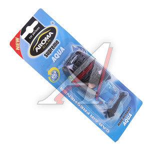 Ароматизатор на дефлектор жидкостный (аква) Car Supreme AROMA 92047, Aroma Car Supreme Slim\Aqua