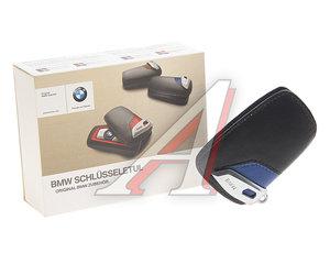 "Ключница BMW ""Leather Key Case M sport Blue Black"" (кожа) OE 82292219915"