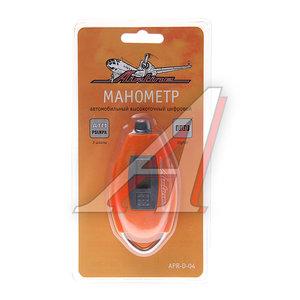Манометр шинный электронный 7.0атм. AIRLINE APR-D-04