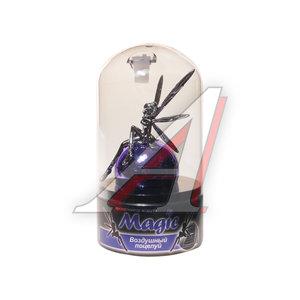 Ароматизатор воздуха на дефлектор (воздушный поцелуй) 17г FKVJP MGCV-18