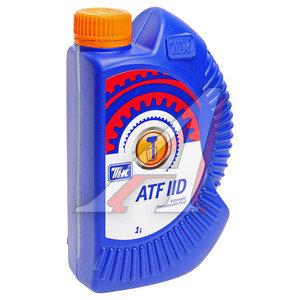 Масло трансмиссионное ATF DEXRON II-D для АКПП 1л ТНК ТНК ATF II, 40617532
