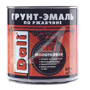 Грунт-эмаль по ржавчине черный молотковый 0.75л DALI РОГНЕДА DALI, 20409