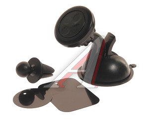 Держатель телефона универсальный магнитный не более 200г на гибкой штанге LP OL-00002176