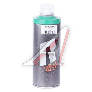 Краска для граффити кипарис 520мл RUSH ART RUSH ART RUA-6024, RUA-6024