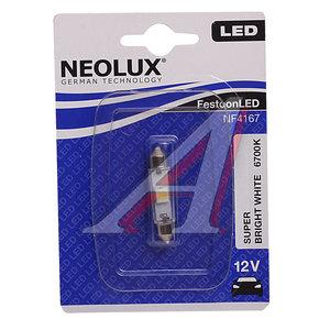 Лампа светодиодная 12V C5W SV8.5-8 41мм 6700K двухцокольная блистер (1шт.) NEOLUX NF4167, NL-4167, АС12-5