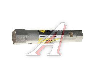Ключ трубчатый 30х32мм ЭВРИКА ER-73032