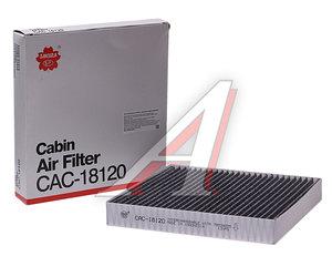 Фильтр воздушный салона NISSAN Murano (Z50,Z51),X-Trail (T30,T31) INFINITI FX,G SAKURA CAC18120, LA371, B727A-79925/27277-4M425