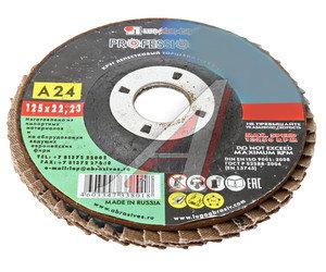 Круг лепестковый торцевой 125х22 Р24 (№63) тип 1 Лужский АЗ ЛАЗ КЛТ 125х22 Р24 (№63) тип 1, 7789