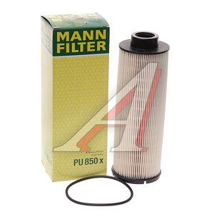 Фильтр топливный MAN TGA MANN PU850X, KX73/2D, 51125030042