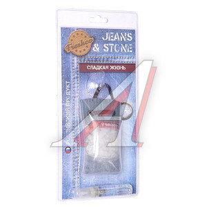 Ароматизатор подвесной гранулы (сладкая жизнь) Jeans&Stone FRESHCO РЯЗАНЬ, JST-03