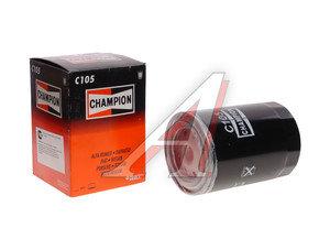 Фильтр масляный ГАЗ-3110,3302 (дв.ЗМЗ-406) CHAMPION C105/606, 3105-1017010
