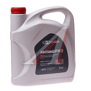 Антифриз красный -40C 5л G-12 АвтоВАЗ 88888-1000050-82