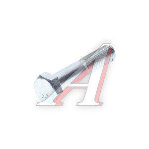 Болт М12х1.75х50 фланца ведущей шестерни ЗИЛ РААЗ 200369-П29