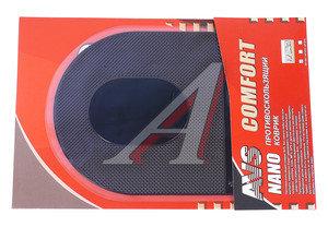 Коврик на панель приборов противоскользящий 18х12см Nano AVS 43184, AVS-NP-003