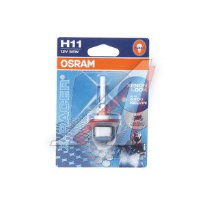 Лампа 12V H11 55W PGJ19-2 4200K блистер (1шт.) Racer Xenon OSRAM 64211XR-01B, O-64211XRбл, АКГ12-55