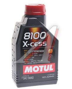 Масло моторное 8100 X-CESS синт.5л MOTUL MOTUL SAE5W40, 102870
