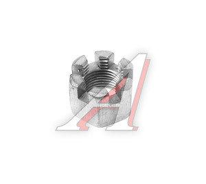 Гайка М16х1.5х12.8 ЗИЛ крепления подушки радиатора прорезная ЭТНА 250871-П29, 250871-0-29