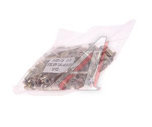 Заклепка тормозных накладок (8х15мм) (100шт.) EMEK EM932511725, 14351