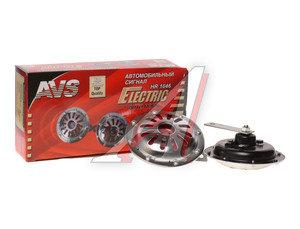 Сигнал звуковой Electric 12/24V,4A 335/435Hz 115дБ 125мм комплект 2шт. AVS 43307, AVS-1046