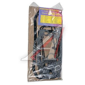 Прокладка двигателя СМД-60 полный комплект (43шт.) ПАК-АВТО 60-111*РК, 60-1113-0, 60-02147.10