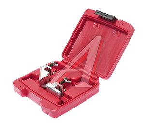Набор инструментов для гибких поликлиновых ремней 2 предмета (кейс) JTC JTC-4850