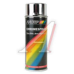 Краска хром-эффект аэрозоль 400мл MOTIP MOTIP 4060, 4060