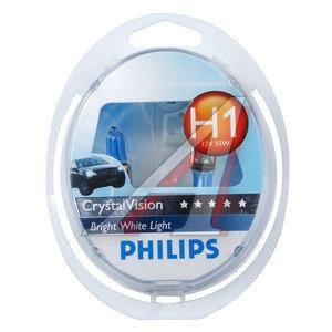 Лампа набор 12V H1 55W + W5W бокс (2шт.+2шт.) Crystal Vision PHILIPS 12258CVSM, P-12258CV2, А12-55(Н1)