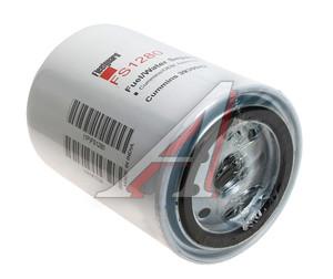 Фильтр топливный КАМАЗ,ПАЗ грубой очистки (дв.CUMMINS 140,180,210) (ан.WK9165x) сепаратор FLEETGUARD FS1280