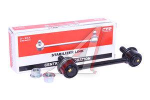Стойка стабилизатора HYUNDAI ix35 (09-) KIA Sportage (10-13) заднего левая/правая CTR CLKH-49, 41644, 55530-2S100