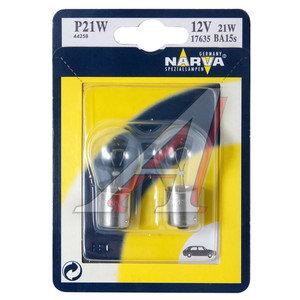 Лампа 12V P21W BA15s блистер (2шт.) NARVA 17635B2, N-17635-2бл, А12-21-3