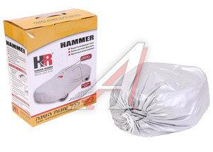 Тент на автомобиль (XL) 520см серебристый Hammer F H&R 42006 H&R