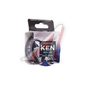 Ароматизатор на панель приборов органический (новая машина) Ken AREON AK19, AKB11