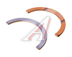Полукольцо опорное коленвала ВАЗ-2101-2107 номинал комплект 2101-1005183