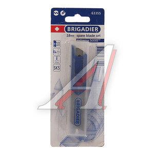 Лезвие для ножа сегментированное 18мм 10шт. BRIGADIER 63355