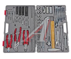 Набор инструментов 43 предмета слесарно-монтажный АВТОМОБИЛИСТ-1 НИЗ НИЗ АВТОМОБИЛИСТ-1*, 11459